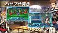 3DS「世界樹の迷宮X(クロス)」、職業紹介映像【タルシスの冒険者たち】公開! 公式サイトも更新