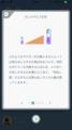 「ポケモンGO」ゲームプレイ日記:「ポケモンGO」に、ついにフレンド機能が追加された!