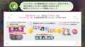 「アイドルマスターシャイニーカラーズ」ゲームプレイ日記:アイマスは新たなステージへ!