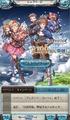 「グラブル」プレイ日記:【ペルソナ5コラボイベント】VSダンタリオン!