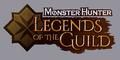 「モンスターハンター」シリーズ、 オリジナルCG映像作品『モンスターハンター:レジェンド・オブ・ザ・ギルド』が製作決定!