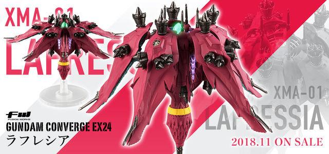 「FW GUNDAM CONVERGE」EXシリーズ24弾に「XMA-01 ラフレシア」が登場!!