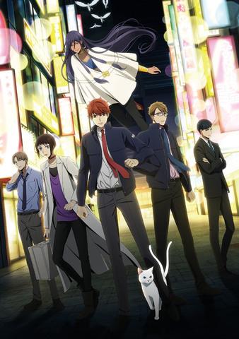 「真夜中のオカルト公務員」が2019年にTVアニメ化決定! 宮古新役は福山潤、制作はライデンフィルム