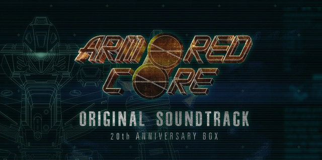 歴代「アーマード・コア」シリーズの全BGMを収録した20周年記念サントラCD ボックスが11月1日発売決定!