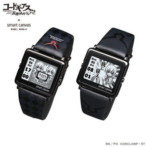 ルルーシュたちと過ごす24時間365日! 「コードギアス 反逆のルルーシュ R2」×「スマートキャンバス」コラボデジタル腕時計登場