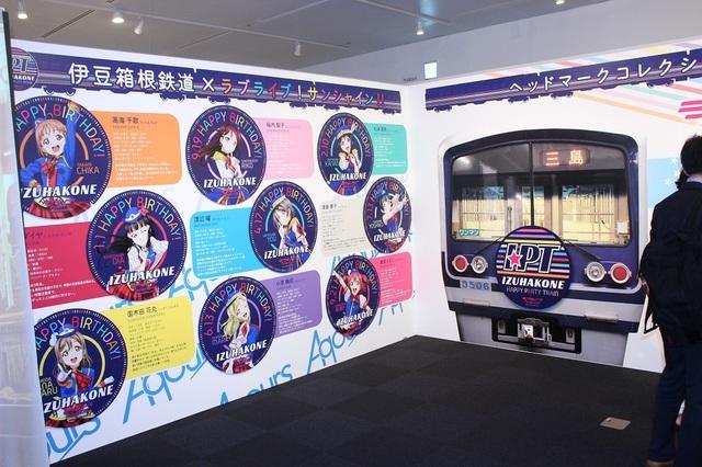 「アニメ」と「鉄道」――日本が誇る2大カルチャーの魅力を一望! 7月13日よりスタート「アニメと鉄道展」最速レポート!!