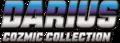 Switch「ダライアス コズミックコレクション」、Amazonプライムデー限定商品の予約販売が決定! GB版「サーガイア」付き