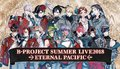 「B-PROJECT」アニメ第2期タイトルは「絶頂*エモーション」に決定! 2019年1月より放送開始!