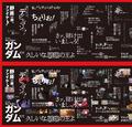"""アニメ60作品100名言が新宿地下街に大集結! 展示イベント「Netflix """"アニ名言""""ジャック」が7月23日から開催!"""