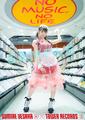 「NO ANIME, NO LIFE.vol.49」上坂すみれ×タワレコ スペシャル・コラボ決定! 3rdアルバム「ノーフューチャーバカンス」発売記念
