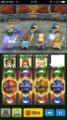 「星のドラゴンクエスト」ゲームプレイ日記:ルビスの光に導かれ・初級 伝説の始まる旅立ち攻略編