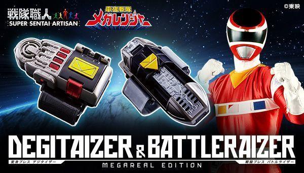 「電磁戦隊メガレンジャー」変身&戦闘ブレスが大人向けで登場! 初の音声認識システム搭載で劇中シーンをリアルに再現