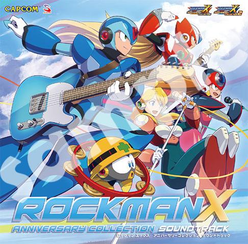 「ロックマンX アニバーサリー コレクション サウンドトラック」、本日7月18日発売! ロックマンX~X8の楽曲も配信決定