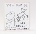 【プレゼント】「ハッピーシュガーライフ」放送記念! 花澤香菜×久野美咲のサイン色紙が当たるヒトコトキャンペーン開始