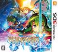 3DS「世界樹の迷宮X(クロス)」、「キャラメイクお助け!全スキル一覧B2ポスター」を公開!