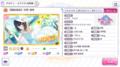 「アイドルマスターシャイニーカラーズ」ゲームプレイ日記:杜野凛世ちゃん、プロデュース開始!