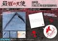 「殺戮の天使」より、ザックの鎌風ペーパーナイフ、レイチェルのハンカチが9月20日に発売!
