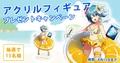 クリエイター向けオンライン教室「パルミー」ロゴリニューアル記念、水着版パルミーちゃんのアクリルフィギュアをプレゼント!
