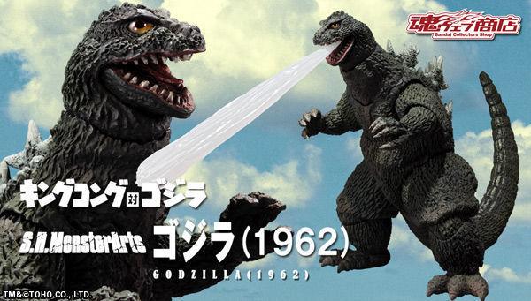「キングコング対ゴジラ」に登場したゴジラが、富士山麓での激闘シーンをイメージした造形・彩色でS.H.MonsterArtsに登場!