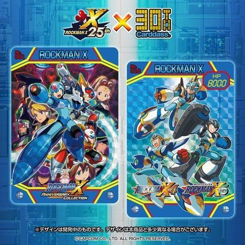 「ロックマンX25周年」×「カードダス30周年」!!「ロックマンX 25周年記念 メモリアルカードダスエディション」登場
