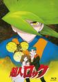 公開から35年。あの名作アニメがBDでよみがえる! 「超人ロック<劇場版>」、11月7日(水)発売決定!