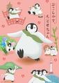 かわいいペンギンが京都を街歩き、「おこしやす、ちとせちゃん」TVアニメ化決定! 10月5日よりTOKYO MXほかにて放送開始