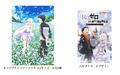 「Re:ゼロから始める異世界生活 Memory Snow」、キービジュアル第2弾が公開! 劇場上映直前イベントが開催決定