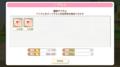 「きららファンタジア」ゲームプレイ日記:ついにけいおん!が参戦!エトワリアライブイベント