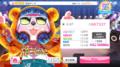 「バンドリ!ガールズバンドパーティ」ゲームプレイ日記:イベント終了!手に入れたスターの使い道