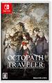 Switch「OCTOPATH TRAVELER」、発売から3週間で世界累計出荷数&ダウンロード販売本数が100万本を突破!