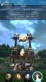 【2018】新作ソシャゲレビュー :本格的なハンティングRPG「ギガントショック」の迫力がすさまじかった!