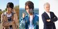 「鈴村健一・神谷浩史の仮面ラジレンジャー」、8月3日の放送は「『仮面ライダービルド』最終回目前SP!」犬飼貴丈・赤楚衛二・金尾哲夫が登場