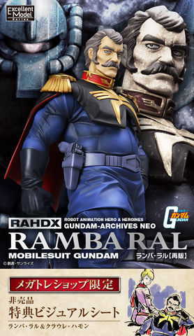 ジオン、連邦両軍から一目置かれる「機動戦士ガンダム」人気キャラ、ジオンの青い巨星「ランバ・ラル」フィギュアが再販決定