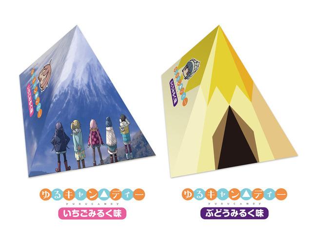 「ゆるキャン△」より、富士山&テントをモチーフにしたキャンディー、その名も「ゆるキャン△ディー」が登場!