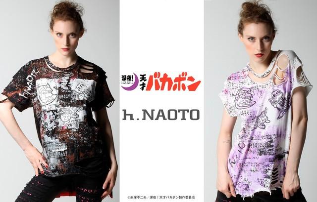 「深夜!天才バカボン」の超パンクTシャツが登場! ブランド「h.NAOTO」コラボレーションで「これでいいのだ!」