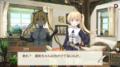 「きららファンタジア」ゲームプレイ日記:出血大サービス!「エトワリア夏の一幕」はやらないと損!