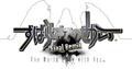 Switch「すばらしきこのせかい -Final Remix-」、出演声優陣のサイン色紙が当たる公式ツイッターキャンペーンを開始!