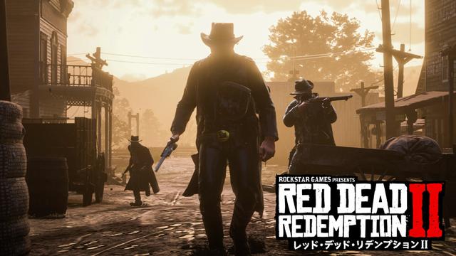 10月26日発売の「レッド・デッド・リデンプション2」、4K解像度の公式ゲームプレイ動画が公開!
