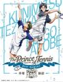「テニプリ BEST FESTA!! 青学 vs 氷帝」&「テニスの王子様」初となるオフィシャルショップ開催決定!!