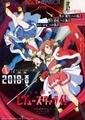 「少女☆歌劇 レヴュースタァライト」第5話をレビュー、しちゃいます!:舞台袖が立ち位置のおいもちゃん