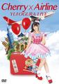 小倉唯、最新LIVE Blu-ray&DVD「Cherry×Airline」よりダイジェスト映像を公開!