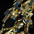 「機動戦士ガンダムNT(ナラティブ)」より、ユニコーンガンダム3号機 フェネクスがマスターグレードで登場!!