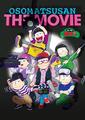 日本中を騒がせた6つ子が、完全新作劇場版で帰ってくる!! 劇場版「えいがのおそ松さん」来春公開決定