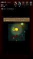 新作アプリレビュー 大人気ゲームアプリ「キャッスルロードIIダークネスタイド」がついにリリース!