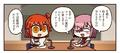 「Fate/Grand Order」、「ますますマンガで分かる!FGO」第55話を更新!