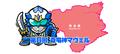 変身のカギは「ゆるぎない徳島県愛」!蒼竜神マヴェル、登場!!【ご当地ヒーロー超大全 第6回】