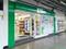 JR秋葉原駅5番線ホームの「コトブキヤ エキナカ 秋葉原」が9月30日をもって閉店