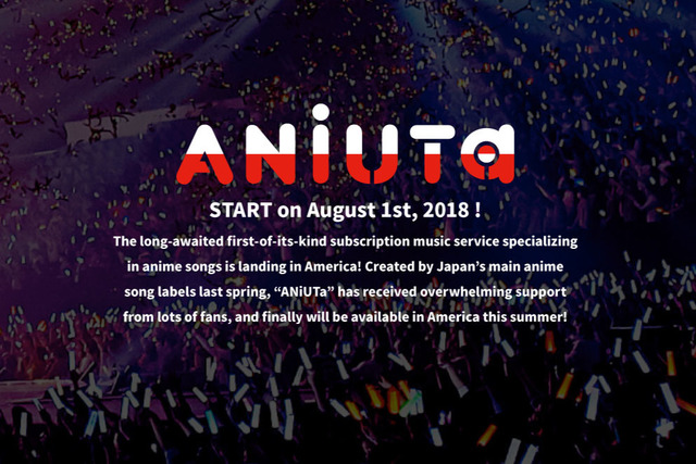 定額アニソン聴き放題サービス「ANiUTa」が米国に進出! 月楽4.99ドルでサービス開始