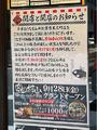 「うなぎ専門店 うなどん丼 秋葉原末広町店」が9月17日をもって閉店。跡地には「ステーキ&ハンバーグ専門店 肉の村山」がOPEN予定