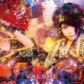 アルバムコンセプトは、自己否定から始まった!? VALSHEが語る新作ミニアルバム「今生、絢爛につき。」インタビュー!